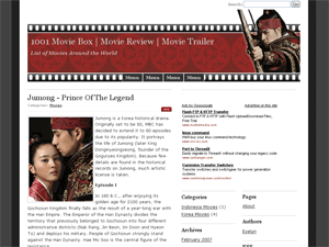 jumong blogger template , 3 column blogger template,